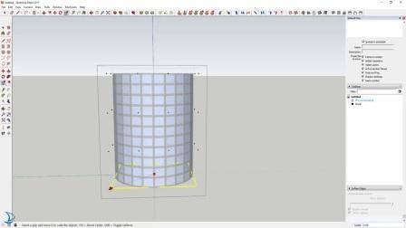 使用FFD插件在SketchUp中创建螺旋形状