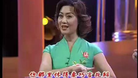 京剧《四郎探母 坐宫》选段  京剧大全 名家名段欣赏 李胜素 于魁智