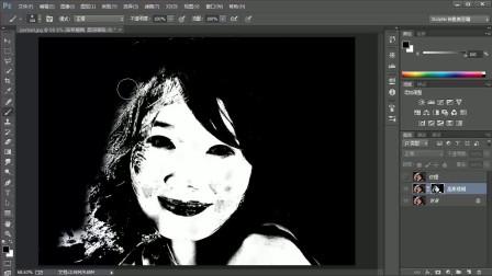 photoshop绿色版 平面设计软件 ps手绘教程