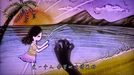 之子于归 - 沙画 《暖暖》 王泽丹 & 陈越 新婚快乐 2017.12.31