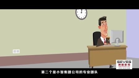 深圳产品宣传片-投资理财MG动画-深圳赛维影视