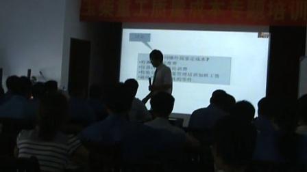 质量专家金舟军玉柴重工质量成本培训