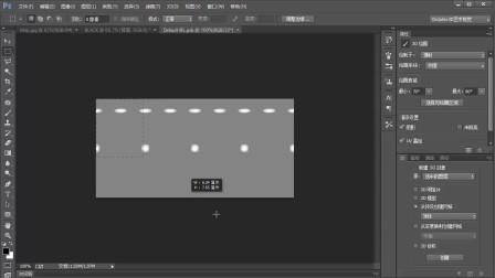 PS教程 灯箱广告设计 培训海报设计图 平面设计教程 c