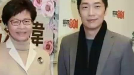 2017-12-29《偶然·馬浚偉》嘉賓  :  林鄭月娥(4)