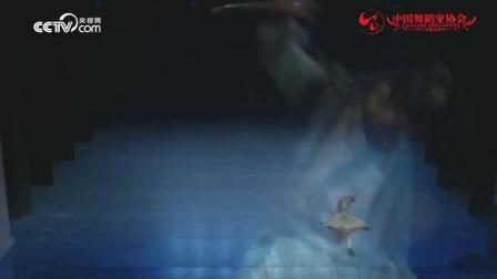 11荷男子古典舞《月下独酌》北京舞蹈学院青年舞团