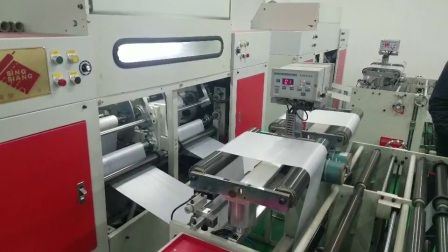 High Speed Bag on Roll Machine with Paper Core Winding Station