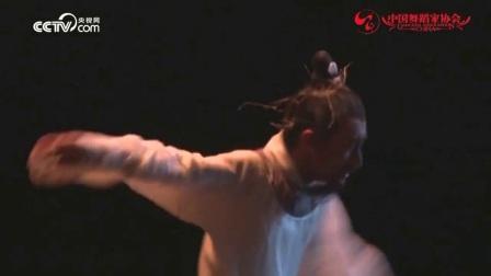 11荷男子古典群舞《故国》政治工作部歌舞团