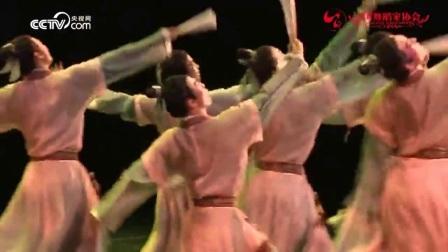 11荷男子古典群舞《纸扇书生》北舞中国古典舞系