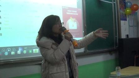 2018元旦联欢会视频20——伊老师新年寄语