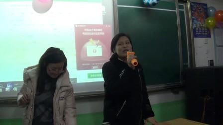 2018元旦联欢会视频21——韩老师新年寄语