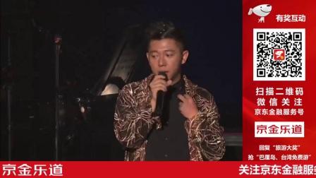 【羽泉】2017圣诞演唱会12.25