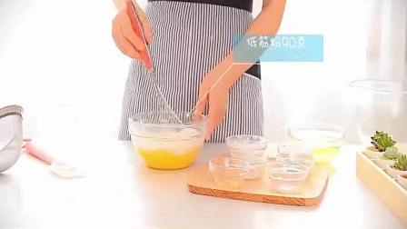 家常菜烹饪 培根玉米蒸蛋糕的做法