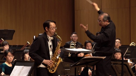 顏慶賢演奏鍾耀光saxophone concerto,長榮交響樂團伴奏
