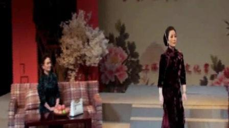 沪剧 宋庆龄在上海 姐妹会 从美琴 陈丽梅