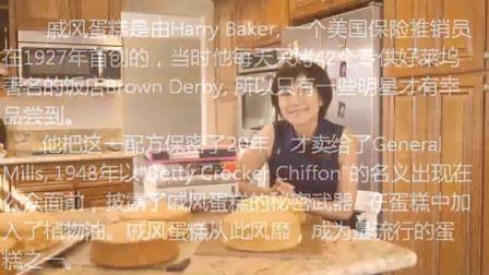 十二生肖裱花视频教程 韩式裱花蛋糕图片大全 裱花视频