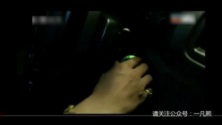 香港经典电影《目露凶光》精彩片段