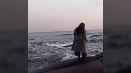 金花🌸生活视频…美丽的地方青岛零点和美丽的大海