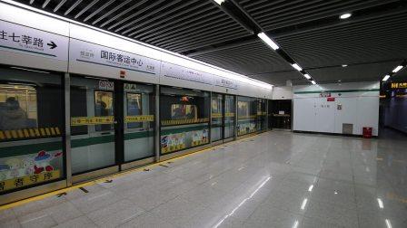 上海地铁十二号线出国际客运中心站