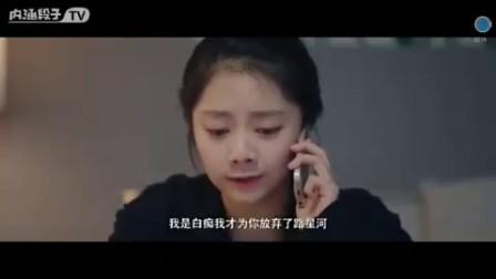 乐秀视频第4部_20171231025955873