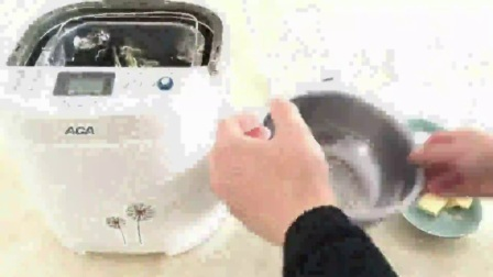 学做蛋糕面包哪里好 烘培入门视频教程 自制披萨的做法