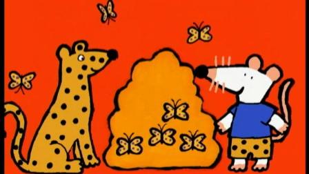 巴迪英语 英文动画 Maisy.E009.Spots