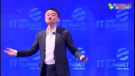 马云演讲_2017乌镇第四届世界互联网大会__未来的方向在哪里