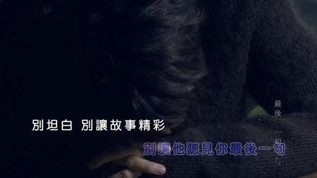 薛之谦-别[扬声KTV]