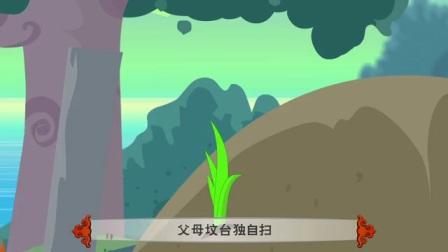 婺剧《白蛇前传-游湖》
