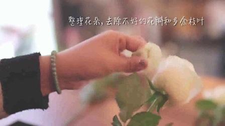 玫瑰花束的折法_玫瑰花束花_玫瑰花束素材图片