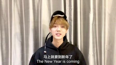 祝大家2018年新年快乐