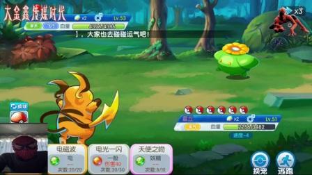 【Pokemon-宝可梦-神奇宝贝-梦幻宠物联盟】原始洛奇亚与进化出耿鬼!