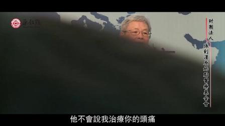 第14集_論果三