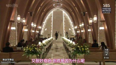 快乐姐妹 11 婚礼 李司康,沈宜英,姜瑞俊,韩英,吴大奎