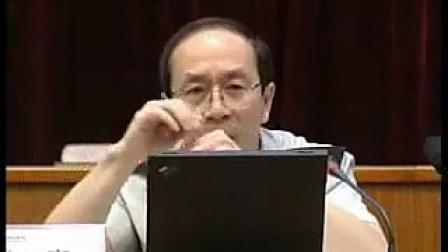 内部讲座-金一南-台湾问题与国家安全整合