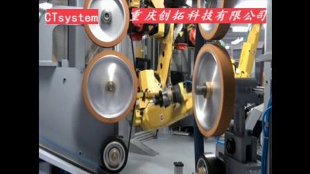 重庆创拓科技机器人不锈钢件打磨