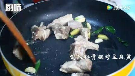 绝美的糯米排骨南瓜盅,看着这么美丽的食物,做饭也成了享受