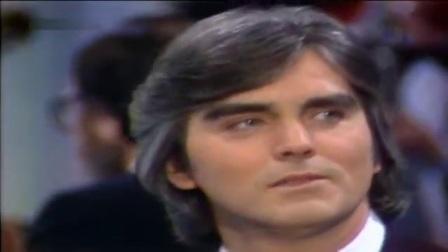 Orchester Anthony Ventura - Bilitis 1982