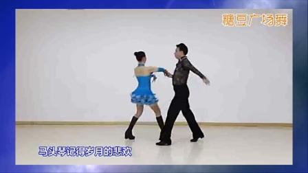 糖豆广场舞课堂      《呼伦牧歌》三步子舞  编舞:刘荣