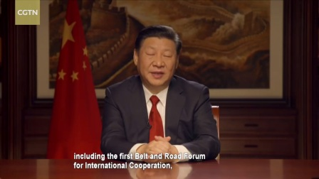 Chinese President Xi Jinping New Year 2018 Address in Beijing