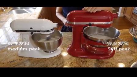 水果奶油蛋糕 芝士蛋糕的做法 怎样用电饭煲做蛋糕