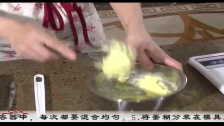 生肖蛋糕模型_十二生肖蛋糕视频_十二生肖蛋糕图案52