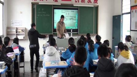内生式发展之教学比武九年级物理欧姆定律赵晖