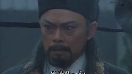 包青天黄日华版03