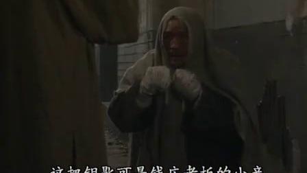 包青天黄日华版66