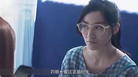 香港电影《同班同学》里三美少女携苍井空胸狠出镜