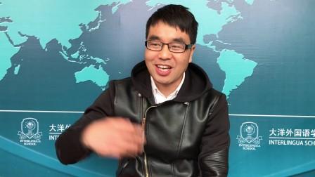 【大洋外语】大洋美国幼儿英语K3李颂南的父亲说