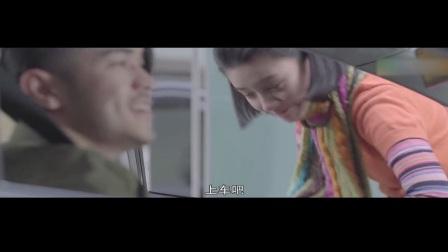 《玛嘉烈与大卫-前度》03集预告片