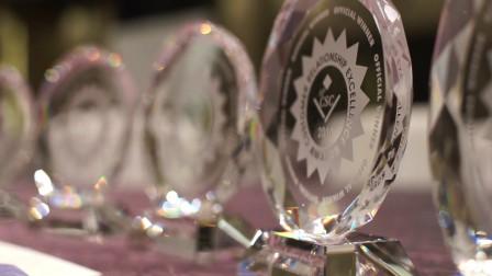 亚太顾客服务协会 2016国际杰出顾客关系服务奖 颁奖典礼 友邦保险(中国区)