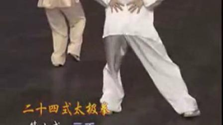 24式太极拳招式分解教学9-10(吴阿敏) 在线观看 - 酷6视频_0