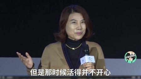 董明珠:2017年交200亿的税我很开心